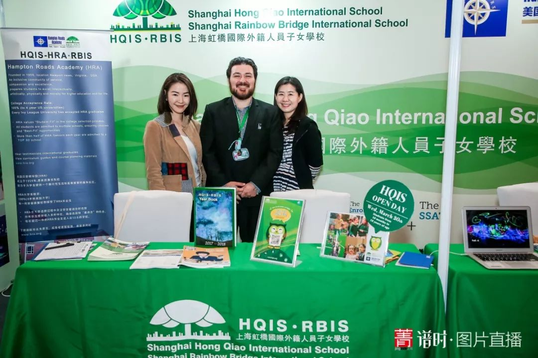 2019 Jingkids International School Expo Report (17 March)