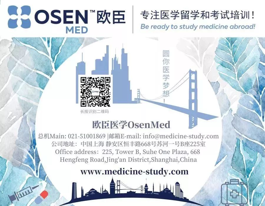 【News】Osen Medicine Visit Wycombe Abbey International School